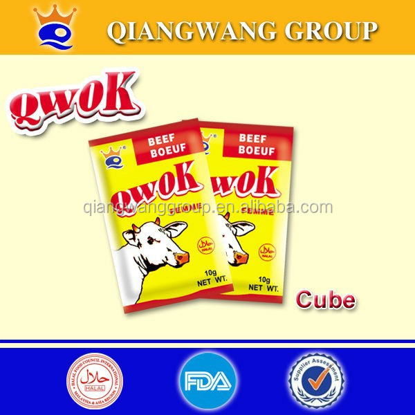 Import Spices Halal Beef Soup Powder