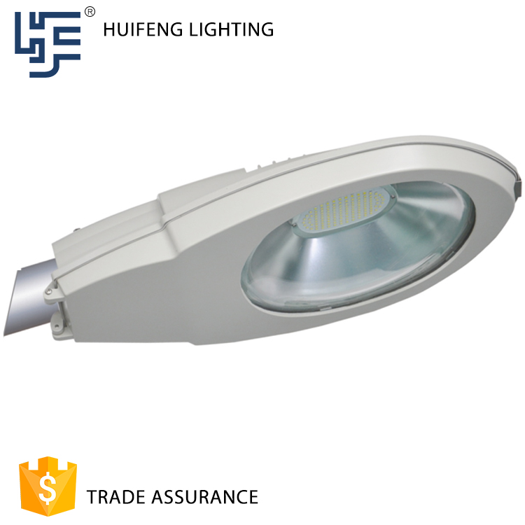 Worth buying best selling the most expencive led street light