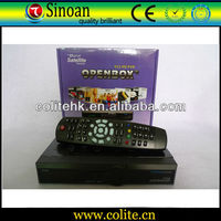 Openbox S11 Receiver,2012 New Satellite Receiver Openbox S11 HD PVR