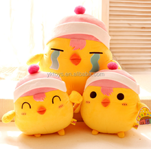 Hot sales animal toys little yellow chicks plush toy stretch animal toy
