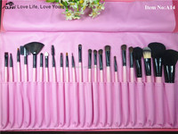 Free sample OUNA professtional pink color makeup kit with 23 pieces brushes