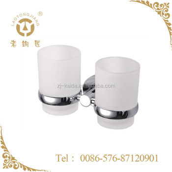 Chrome Effect Brass Tumbler