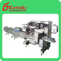 KENDY Food Packing Machine Price,Gas Flush Automatic Horizontal Flow Packing Machine