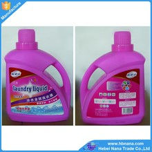 Leave No Trace laundry detergent liquid for Fabric Softener