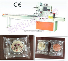 Small Biscuit mooncake packing machine