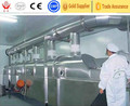 Sugar dryer/vibration fluidized bed dryer