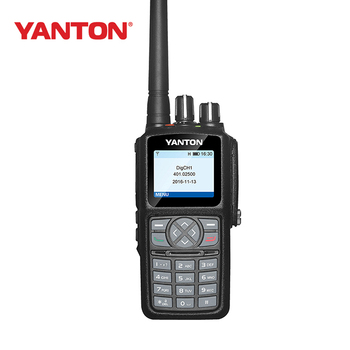 Hot sale Cheap Dual Band vhf uhf YANTON Digital DMR Radio for DM-980
