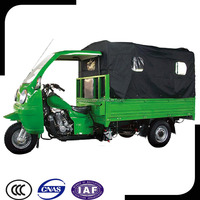 Wholesale Enclosed 3 Wheel Cargo Tricycle, Reverse Tricycle from China