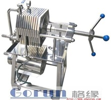 Automatic Hydraulic High Effeciency Plate Frame Filter Press Good Price