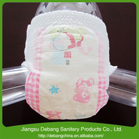 Baby diaper production line nappy pants