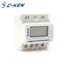 Single phase Prepaid DDSY Type 220V Digital Electric LCD Display din rail energy meter