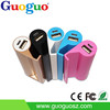 Guoguo factory price phone holder external battery charger portable 2600mAh power bank for samsung