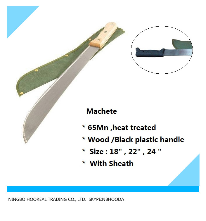 Machete & Sheath for Brush Cutting 400mm Shrub cutter Garden Knife cleaver