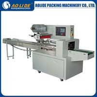 Saving time and film electric packing machine for plastic bags