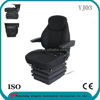 Vinyl cover 24V air suspension seat (YJ03)