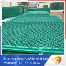 low price and competitive quality aluminum BEAUTIFUL GRID WIRE MESH