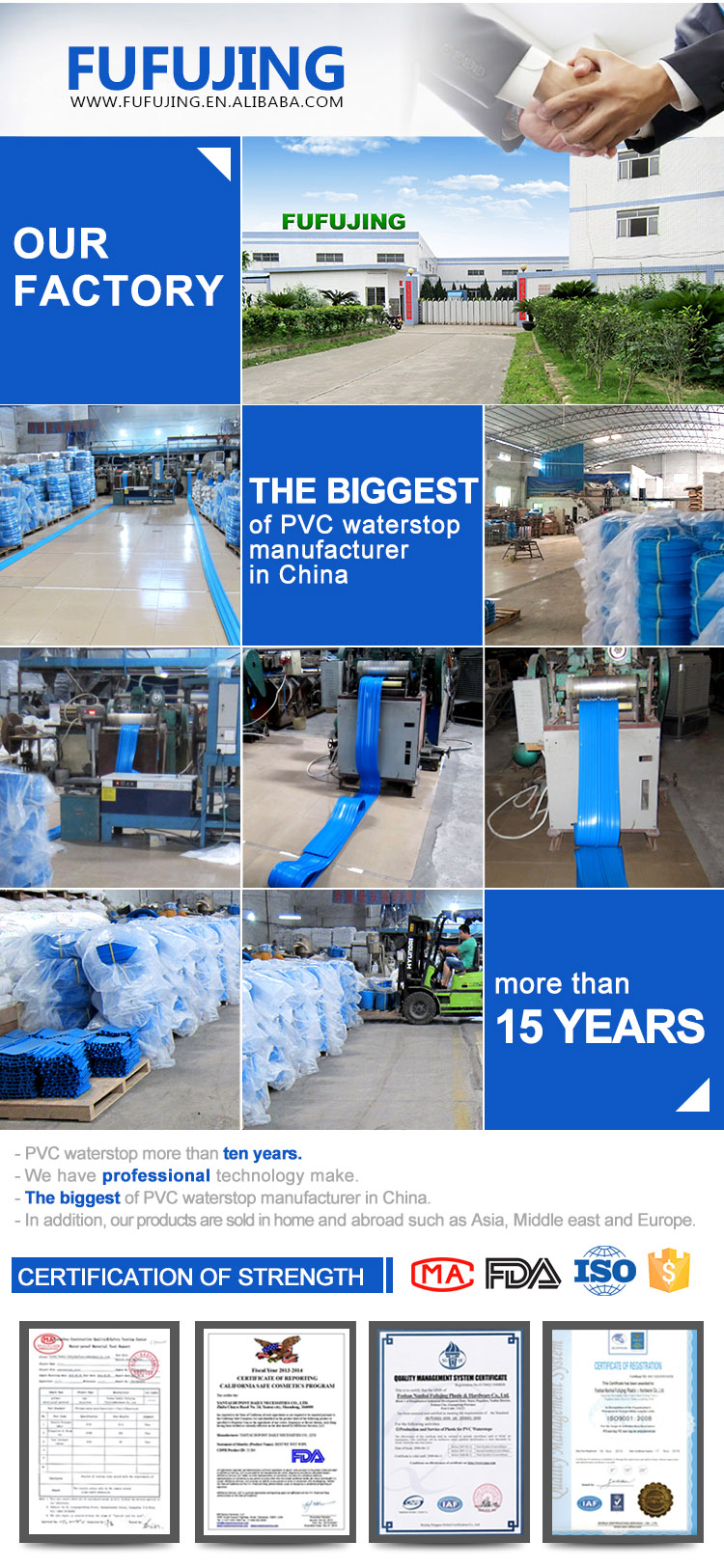 pvc water stop factory 20 years experience