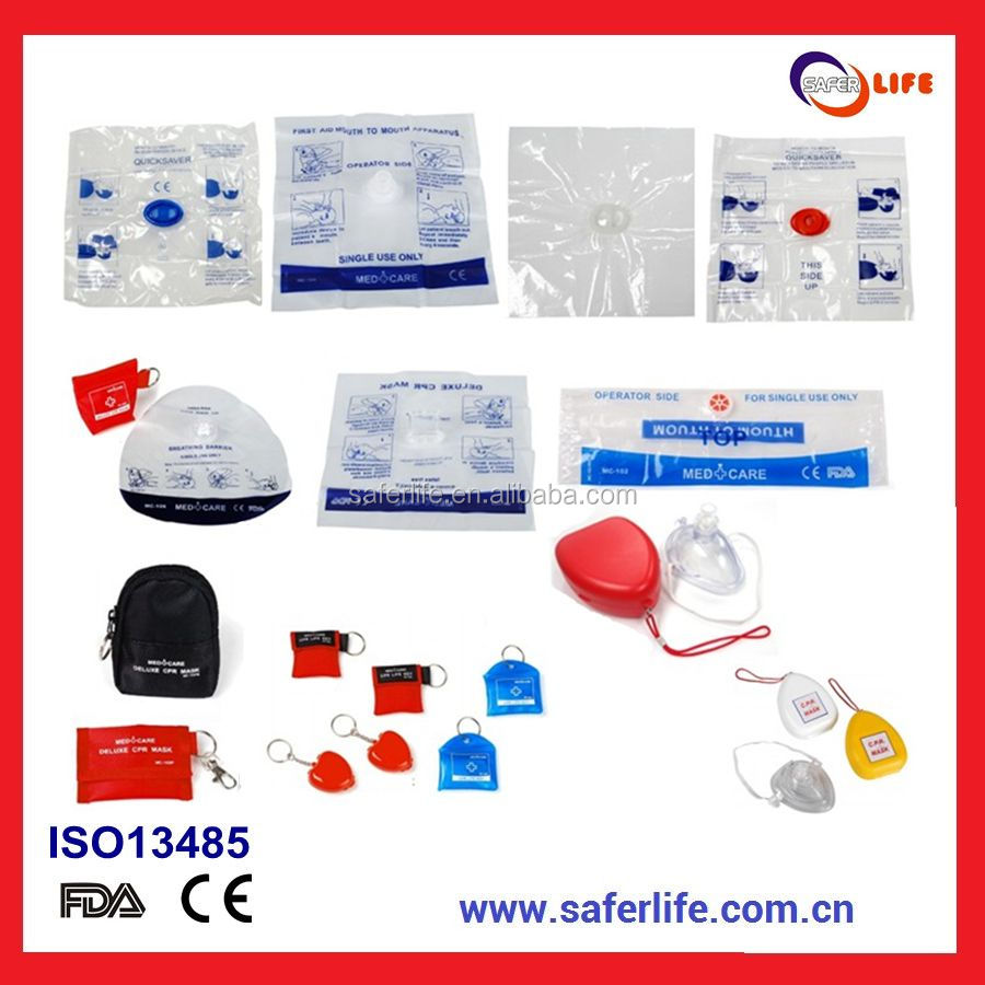 2017 gift present kit promotion of first aid deluxe Cardiopulmonary resuscitation emergency personal CPR oral shield mask