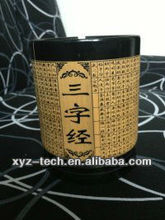 Bamboo Pen Container Engraving & Laser Cutting Machine