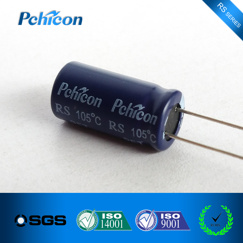 Energy save type Aluminum electrolytic capacitor