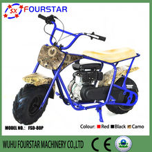 New Model 4 Stroke Mini Pocket Motor Bike
