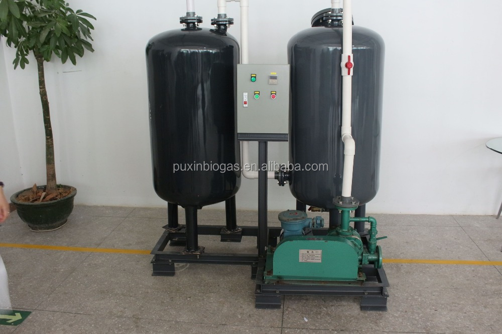 high reliable biogas desulfurizer and dehydrator factory price