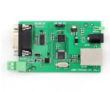 RS485 network wifi module Support at 300 ~ 256000 bps baud rate