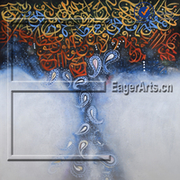 High Quality Home Decoration Handmade Modern Canvas Art Islamic Calligraphy Oil Painting for Sale