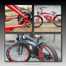 LOHAS VEHICLE 2017 ebike new model ebike frame full suspension with CE