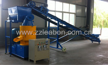 CE approved home used biomass small wood pellet plant