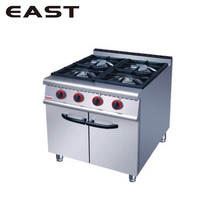 Professional Stainless Steel Used Stainless Steel Appliances/Universal Gas Cooker/Cheap Gas Stove For Sale