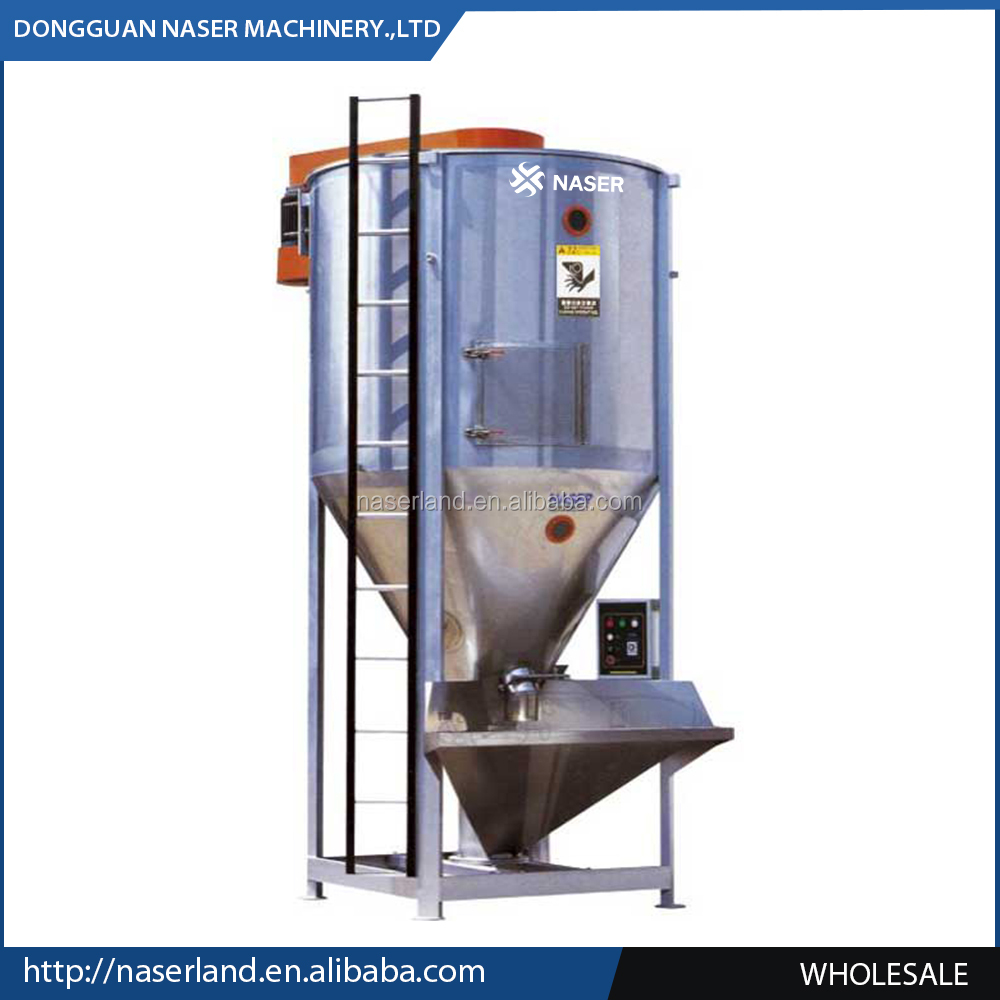Plastic granules vertical plastic stirrer mixing machine with factory price