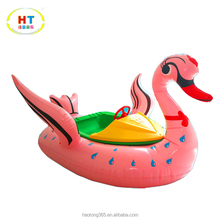 Remote control panel motorized bumper boat /electric boat manufacture factory in china