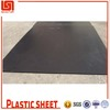 twin wall polypropylene sheet manufacturer in china