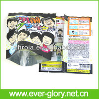 Middle Sealed Aluminum Foil Plastic Packaging