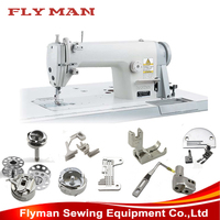 Industrial sewing machine parts best price overlock sewing machine