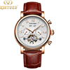 Pink gold case white dial with brown leather strap