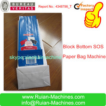 Roll feeding block bottom flour machines to make paper bags