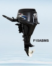 New type 15hp 4 stroke 362cc outboard motor / tiller control / manual start / short shaft / F15ABMS / PARSUN