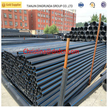ISO9001 PE100 PE pipe SDR17 110mm PN10 HDPE pipe