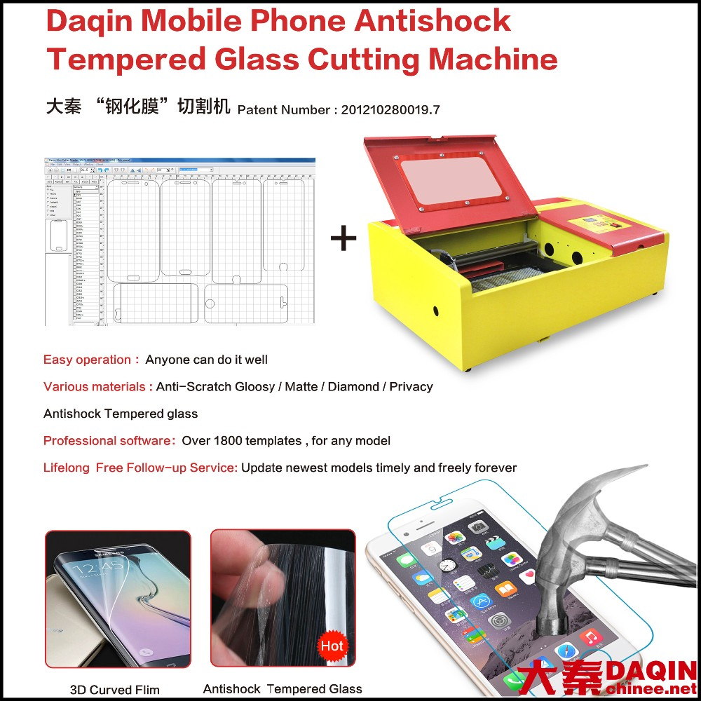 Portable Tempered Glass Screen Protector Making Machine - Buy ...
