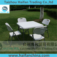 snip household furniture for outdoor/PE resin white color outdoor furniture/small portable picnic table in little CBM