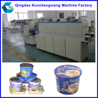 Qualified Thermal Shrink Packing Machine used for packing plastic film
