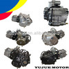 mini gas 110cc motorcycle engine for sale cheap/small engine motorcycle