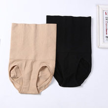 Seamless nylon manufacturer body shape underwear to carry buttock underwear