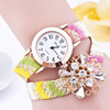 Fashion Watch Womens Watches for Small Wrists