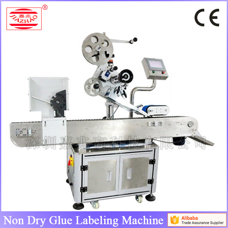 oral liquid bottle / vaccine bottles / batteries /sausage horizontal labeling machine for stickers