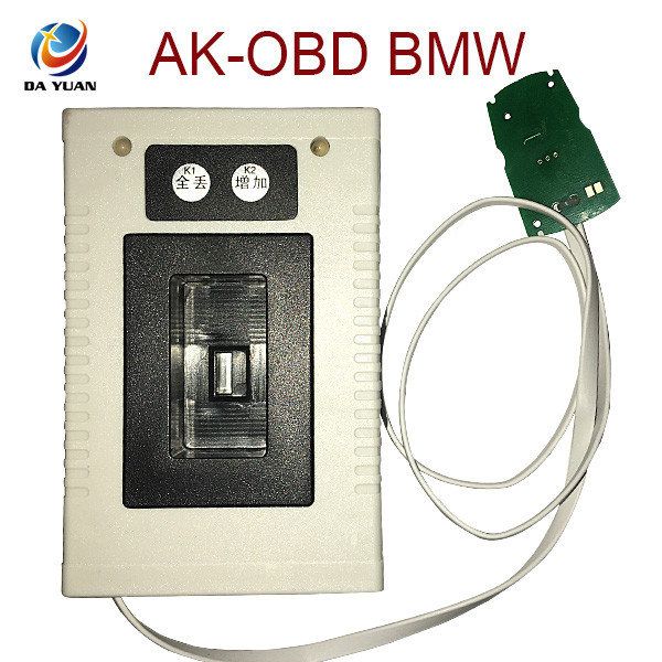 AKP127 Automotive Key Maker for BMW Smart Card Programmer