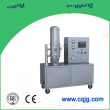 CQJG DPL granulating,coating,drying and mixing pharmaceutical multifunctional fluidized bed