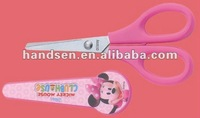 Popular student scissors with safety cover SA2708C